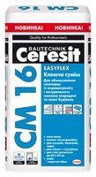 Ceresit СМ 16 Эластичная клеящая смесь EasyFlex (25 кг.)