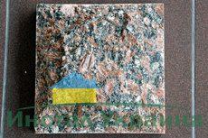 Плитка рваный камень Капустинское месторождение