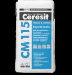 купить Ceresit СМ 115 Клеящая смесь для мрамора и мозаики Marble & Mosaic (25 кг.)