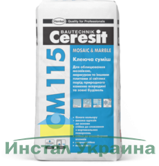 Ceresit СМ 115 Клеящая смесь для мрамора и мозаики Marble & Mosaic (25 кг.)