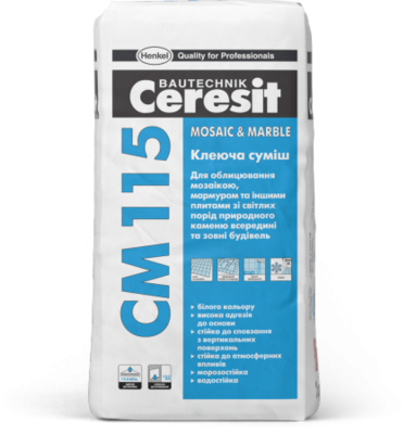 Ceresit СМ 115 Клеящая смесь для мрамора и мозаики Marble & Mosaic (25 кг.) цена