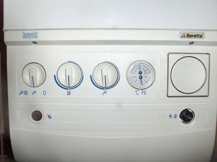 Газовый котел Beretta Kompakt 14 RSI