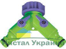 Поливочный Тройник с двумя запорн. кранами 3\4ВР