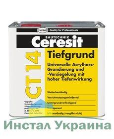 Ceresit CT 14 Грунтовка глубокопроникающая (канистра 5 л)
