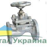 ТК вентиль запорный 15нж 65нж Ду 50