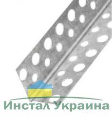 Уголок перфорированный алюминиевый Премиум/ 0,4мм