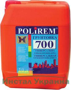 Polirem СДг-700 универсальная грунтовка (канистра 5л.)