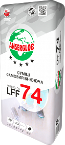 Anserglob LFF-74 Самовыравнивающийся пол 2-10 мм