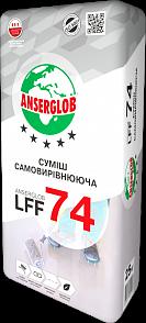 Anserglob LFF-74 Самовыравнивающийся пол 2-10 мм цена