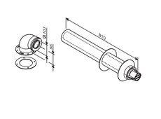 Buderus Коаксиальный горизонтальный комплект, Ф 60/100 (7716050064)