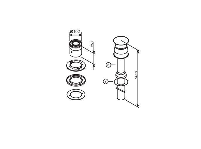 Buderus Коаксиальный вертикальный комплект с ветрозащитой, Ф 60/100 (7716050071)