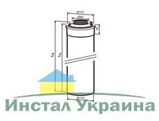 Buderus (конд.) AZB 605/1 Коаксиальный удлинитель 1000 мм, Ф 80/125 мм (7719002764)