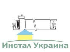 Buderus Коаксиальный удлинитель, Ф 60/100 - 750мм (7736995063)