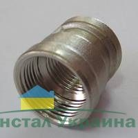 Муфта редукционная 1 1/2 Rx1 1/4 R Hydro S