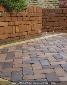 Тротуарная плитка Кирпич Антик 200х100 (персиковый) (6 см)