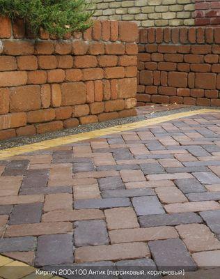 Тротуарная плитка Кирпич Антик 200х100 (персиковый) (6 см) цена
