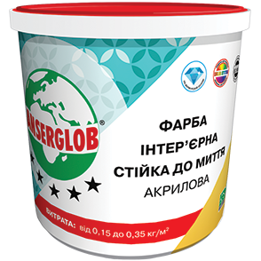 Anserglob Краска интерьерная акриловая стойкая к мытью 15кг. цена