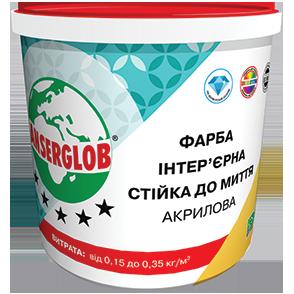 Anserglob Краска интерьерная акриловая стойкая к мытью 15кг.