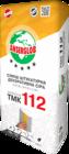 Anserglob ТМК-112 Декоративная штукатурка короед 3,5 мм серая