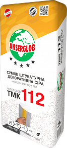 Anserglob ТМК-112 Декоративная штукатурка короед 2,0 мм серая