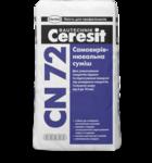 купить Ceresit СN 72 Самовыравнивающаяся смесь 2-10мм
