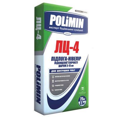 Polimin ЛЦ-4 самовыравнивающийся пол М200, слой 3-15 мм цены