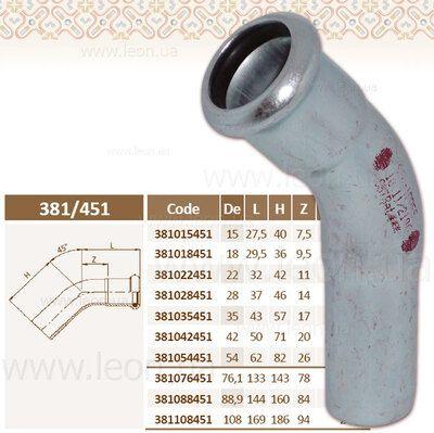 Колено 45' 76.1 STEEL ВН цена