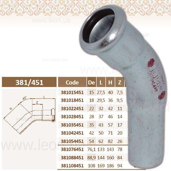 Колено 45' 76.1 STEEL ВН