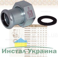 """Сборный элемент 1""""1/2ВР x35 STEEL (накидка гайка)"""