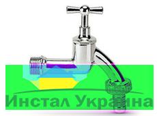 """35701304 Кран поливочный вентильный со штуцером 1/2"""" хром BONOMI"""