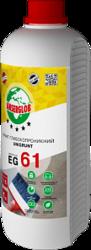 купить Anserglob EG-61 Грунтовка универсальная глубокого проникновения (канистра 5 л)