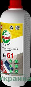 Anserglob EG-61 Грунтовка универсальная глубокого проникновения (канистра 5 л)