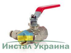 """Кран шаровый FADO со спускником 20 3/4"""" ВВ"""