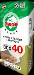 """купить Anserglob ВСХ-40 """"ЗИМА до 0С"""" Клеевая смесь для пенополистирола и минеральной ваты"""