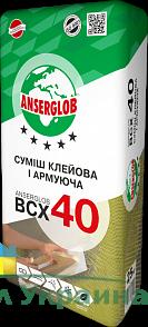 Anserglob ВСХ-40 Клеевая смесь для пенополистирола и минеральной ваты