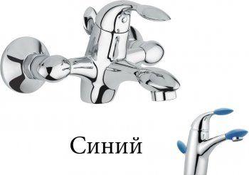 Смеситель для ванны Emmevi Trilly CBL 51001