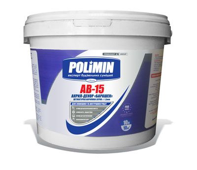 Polimin АВ-15 Акрил-Декор Барашек белая структурная штукатурка зерно 1,5 мм.