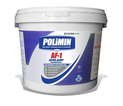 Polimin AF-1 Акрил-Декор (ведро 12 кг/10л) прозрачная фасадная латексная краска цена