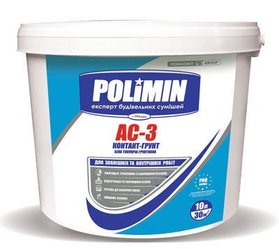 Polimin АС 3 (ведро 7,5 кг/5 л) Тонирующая грунтовка с кварцевым наполнителем цена