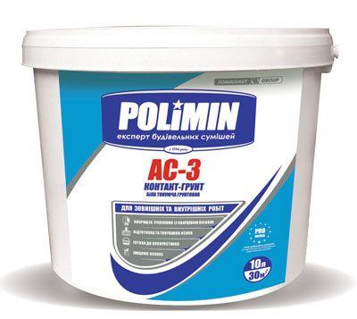 Polimin АС 3 (ведро 7,5 кг/5 л) Тонирующая грунтовка с кварцевым наполнителем