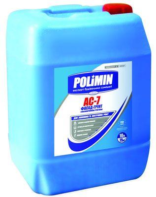 """Polimin АС 7 (канистра 2л) Грунтовка глубокого проникновения """"ФАСАД-ГРУНТ"""" цена"""