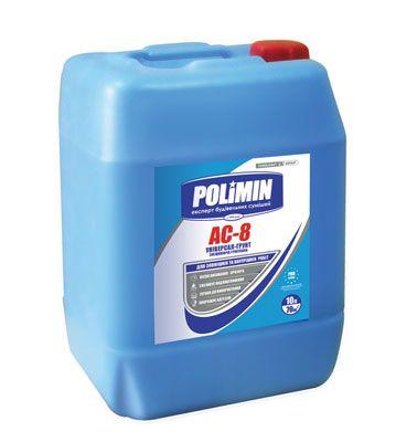Polimin АС 8 (канистра 10 л) Укрепляющая грунтовка цена