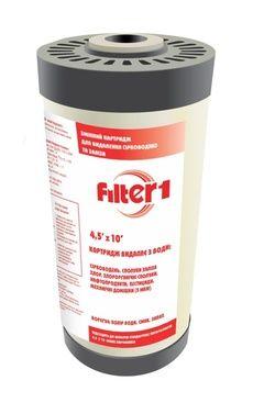 """Картридж Filter1 Centaur 4,5 x 10"""""""