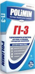 купить Polimin ГИ-3 Гидроизоляционная штукатурка для помещений с периодическим увлажнением