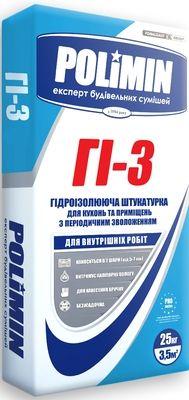 Polimin ГИ-3 Гидроизоляционная штукатурка для помещений с периодическим увлажнением цены