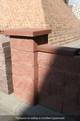 Крышка на на забор 50х26х6 (коричневый) цена