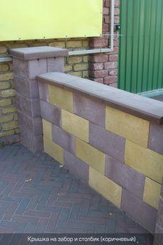 Крышка на на забор 50х26х6 (коричневый)
