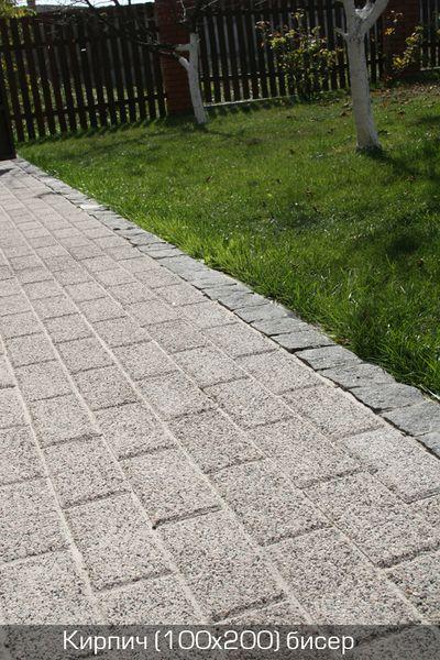 Тротуарная плитка Бисер (граниты на белом) (8 см)