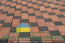 Тротуарная плитка Коралл (граниты на красном) (6 см)