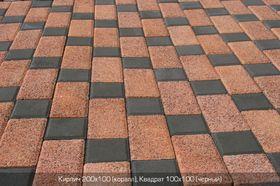 Тротуарная плитка Коралл (граниты на красном) (8 см)